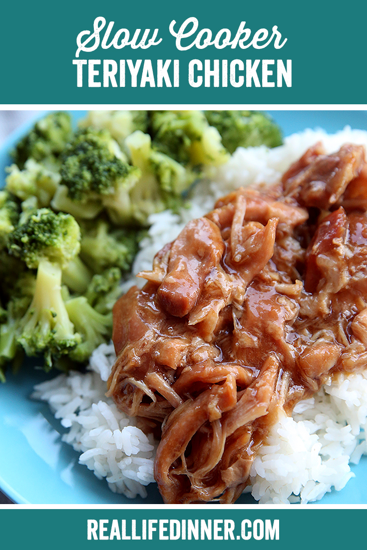 Pinterest Collage for Slow Cooker Teriyaki Chicken